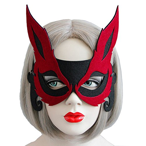 AFSTUP Halloween Fox Masquerade Masks Cosplay Animal Decoration Nightclub Party Queen Half Face (Police Woman Costume Ebay)