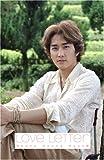 Song Seung Heon  Love Letter (ソン・スンホン ラブレター) [DVD]