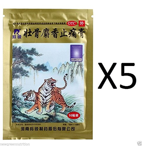 - 5 Sets of Zhuang Gu She Xiang Gao Pain Relieving (10 Patches)