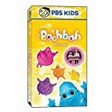 "Boohbah - Hot Dog [VHS] [w/ episodes ""Hot Dog"", ""Musical Instruments"", ""Woolly Sweater""]"
