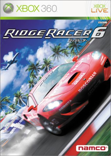 Ridge Racer 6 [Japan Import]