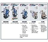 Nitto Kohki UO-3500 Atra Ace Manual Feed Magnetic