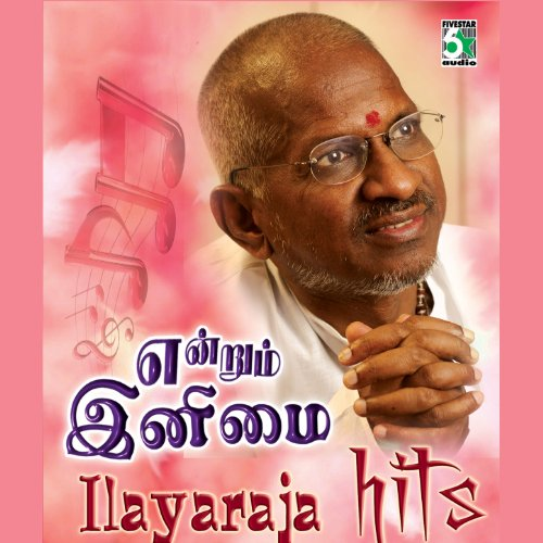 Ilayaraja's Best Tamil Melodies : Free Download, Borrow, and Streaming : Internet Archive