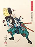 Japanese Swords: Cultural Icons of a Nation; The