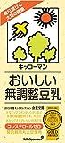 Kikkoman beverage delicious adjustment-free soy milk cartons 1000mlX6 pieces [X3 Case: Total of 18 input]
