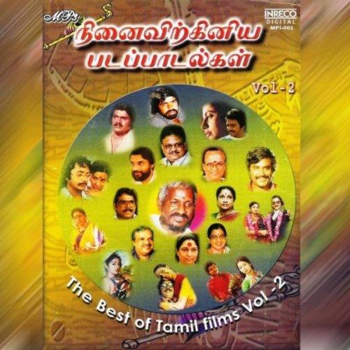 The Best of Tamil Films - Vol - 4 to 6 (Tamil Film Songs)