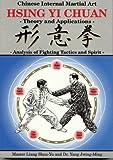 Hsing Yi Chuan, Jwing-Ming Yang and Shou-Yu Liang, 0940871084
