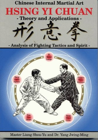 Hsing Yi Chuan: Theory and Applications (Chinese Internal Martial Art)