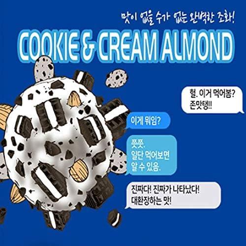 クッキー&クリーム味アーモンド190gX2袋 ハニーバター アーモンド シリーズ ナッツ 韓国お土産