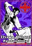 Oyama Karate Kyokushinkai