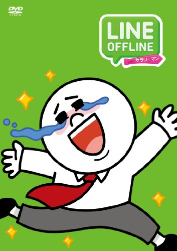 Line Character (Anime) - Line Offline Salaryman [Japan DVD] COBC-6572