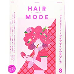 HAIR MODE 最新号 サムネイル
