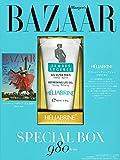 Harper's BAZAAR (ハーパーズ バザー) 2017年 7・8月合併号 × 特別セット ([バラエティ])