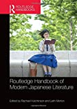 img - for Routledge Handbook of Modern Japanese Literature (Routledge Handbooks) book / textbook / text book