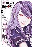 Tokyo Ghoul, Vol. 5 (5)