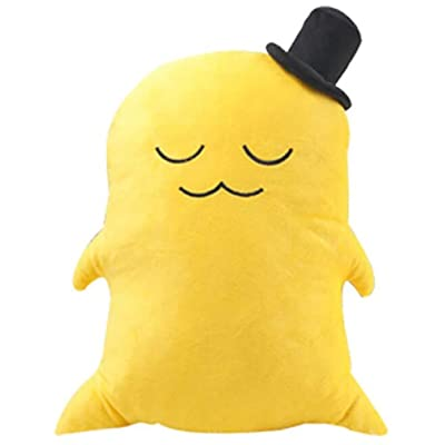 Ailancos Code Geass Stuffed Cheese Plush Doll CC Cosplay Gift: Toys & Games