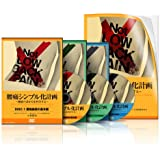 腰痛シンプル化計画 (KA0002) [DVD]