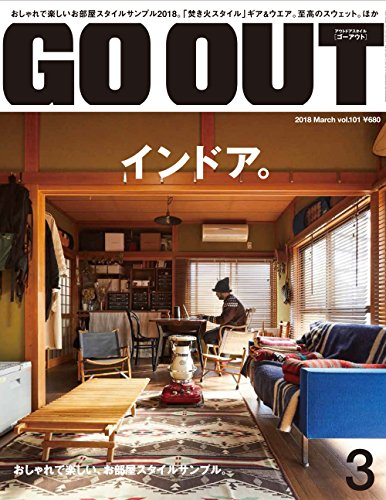 GO OUT 2018年3月号 大きい表紙画像