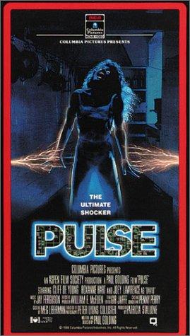 976-evil (1988) - Blu-...