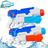 HD JUNTUNKOR 2-Pack Super Water Guns for Kids, Squirt Guns for Adults, 1000cc Capacity 40 Ft Long Range Water Soakers Blaster Pool Toys for Teens, Beach, Swimming Pool Fighting Air Cannon Toy