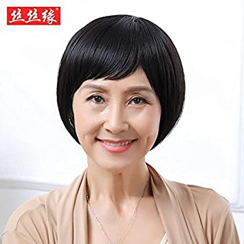 Amazon.com : Stylish middle-aged with short hair wig bob hairstyle ...