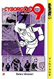 Cyborg 009, Vol. 9