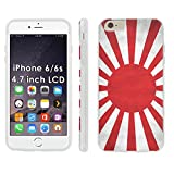 iPhone 6%2F6s 4%2E7%2Dinch Phone Cover%2