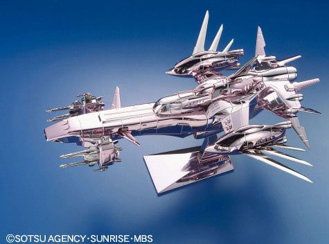 Eternal Coating version EX Model 1 1700 (japan import) B000B9O7H2 Luftfahrt Sehen Sie die Welt aus der Perspektive des Kindes  | Heißer Verkauf