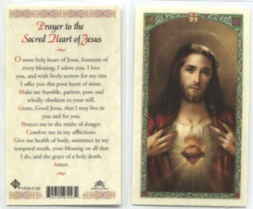 (Prayer to the Sacred Heart of Jesus Holy Card (HC9-212E) - Laminated)