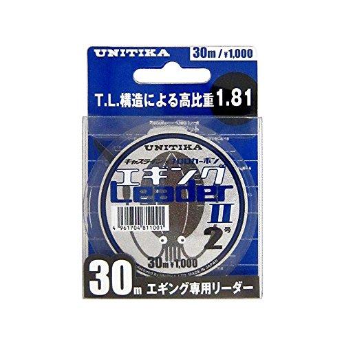 ユニチカ(UNITIKA) キャスライン エギングリーダーII 30m 2.0号の商品画像