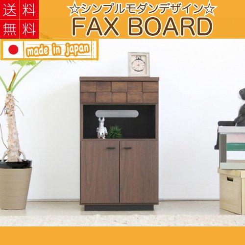 幅50cm 木製 50FAXボード 前板 手の込んだタイルチップ状の凸凹デザイン アルダー材 オイル塗装 国産 完成品 AGA-148 B006KRJGK2 Parent