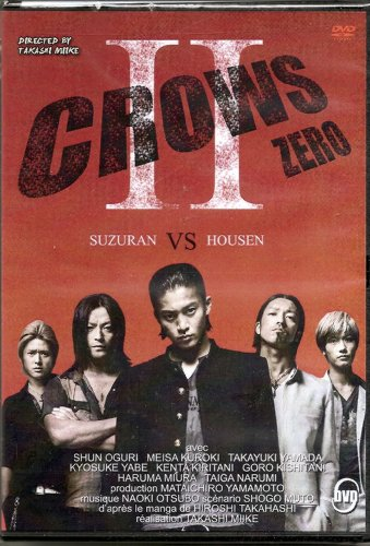 Crows Zero II [Suzuran vs Housen] DVD