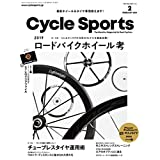 CYCLE SPORTS 2019年2月号