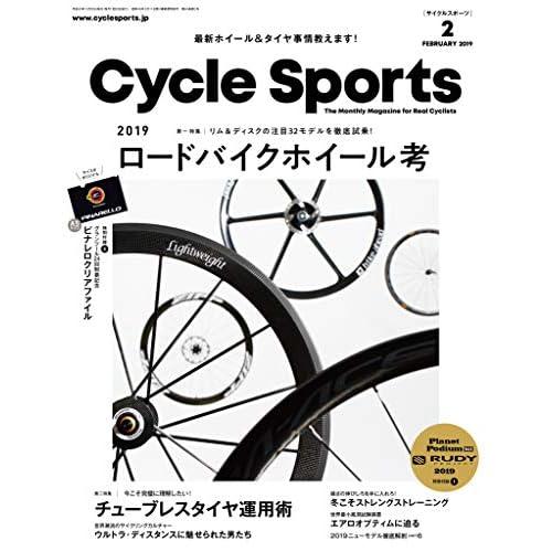 サイクルスポーツ 2019年2月号 画像