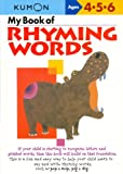 img - for My Book Of Rhyming Words (Kumon Workbooks) book / textbook / text book