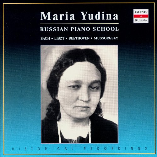 - Russian Piano School