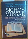 Reb Chaim's Discourses, Chaim Shmulevitz, 0899069444