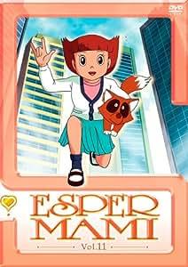 Esper Mami-DVD 11