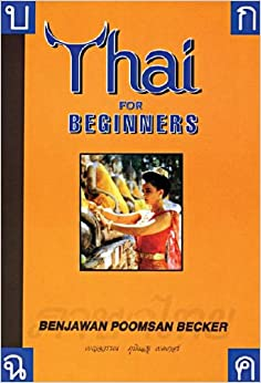 Thai for Beginners (Book & CD)