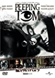 血を吸うカメラ [DVD]