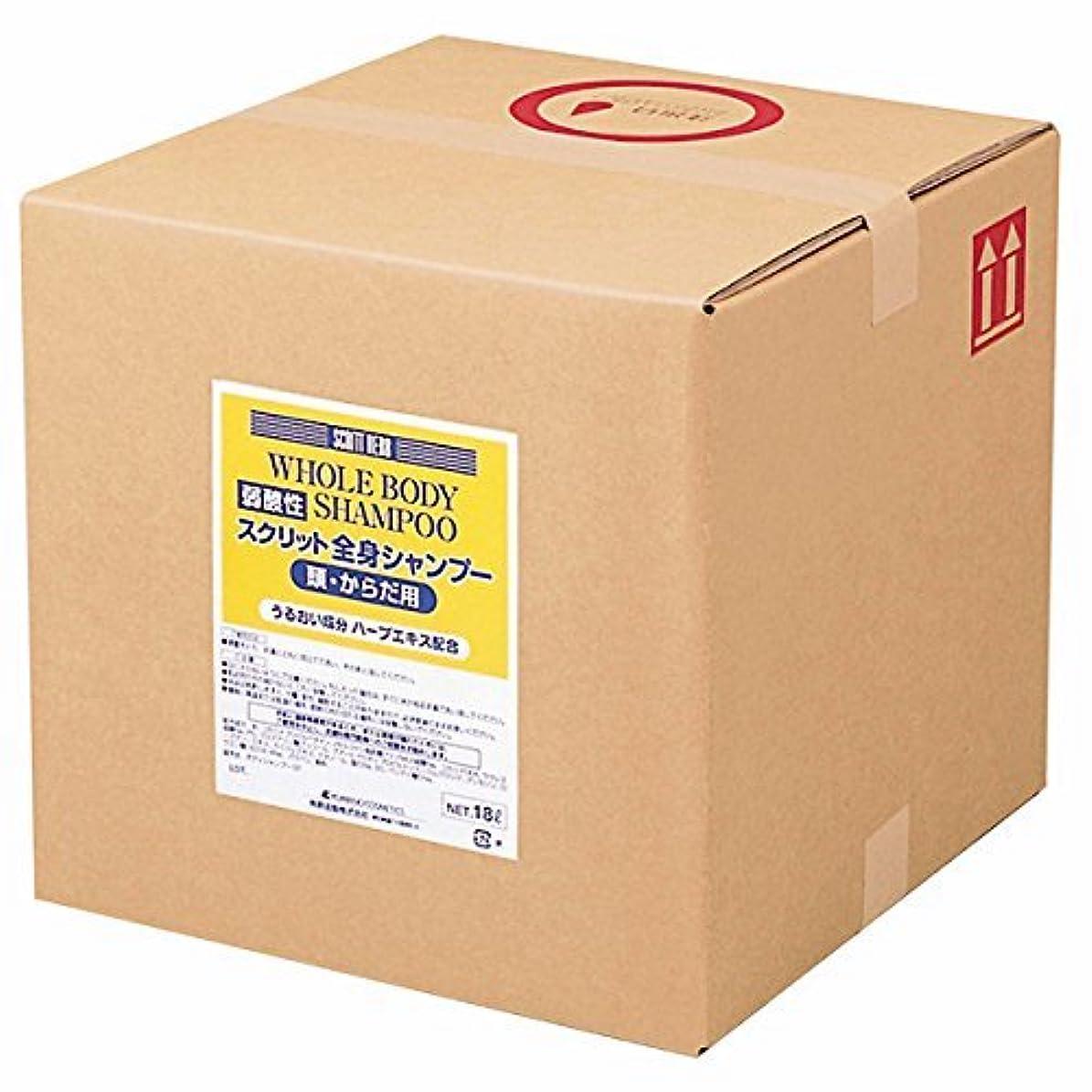 良心的風変わりな出来事熊野油脂 業務用 SCRITT(スクリット) 全身シャンプー 18L