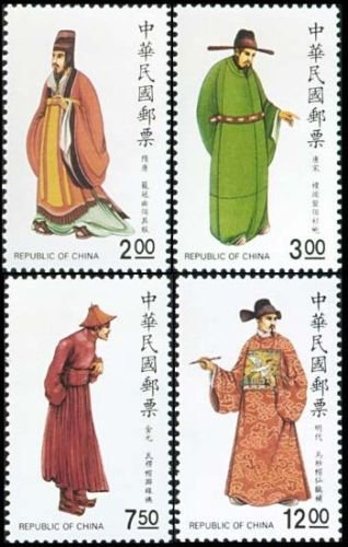 [Taiwan Stamps : 1990, Taiwan stamps TW S278 Scott 2721-4 Traditional Chinese Costume , MNH-VF, flesh dealer] (Postage Stamp Costume)