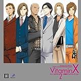 Dramatic CD Collection VitaminX・ハニービタミン2