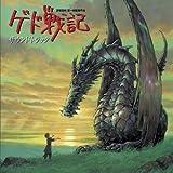 Tales From Earthsea (Gedo Senki) Original Soundtrack [Audio CD]