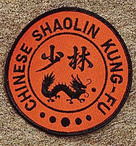 House Brand Chinese Shaolin Patch