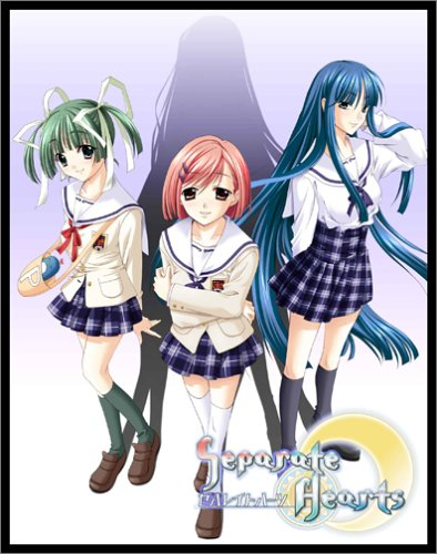 Separate Hearts [Japan Import]