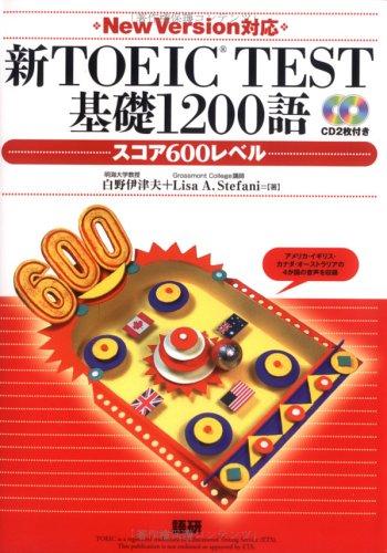 New Version 600 level corresponding new TOEIC TEST basic 1200 word score ISBN: 4876151253 (2006) [Japanese Import]