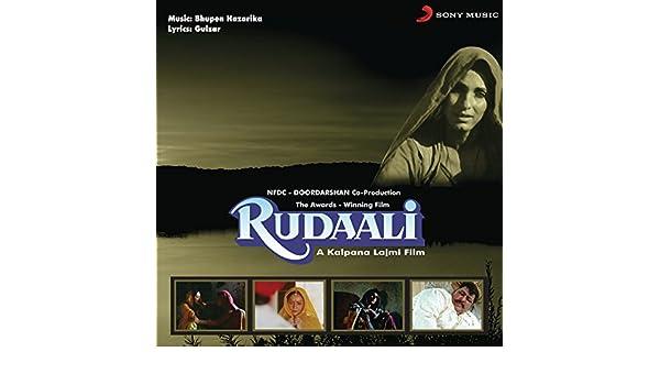 Rudaali movie