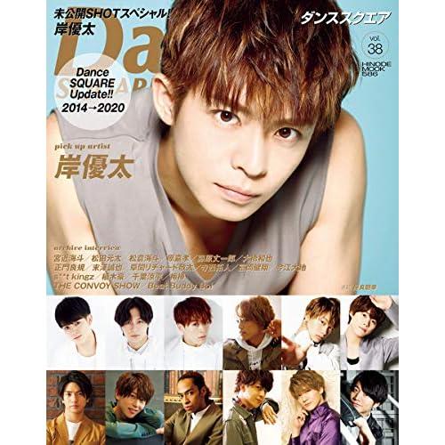 Dance SQUARE Vol.38 表紙画像