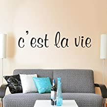 C'est la vie Vinyl French Wall Sticker French Decal Life Wall Quote Wall Sticker Words Home Art Decoration Dark Brown